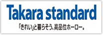 Takara standard「きれい」と暮らそう、高品位ホーロー。